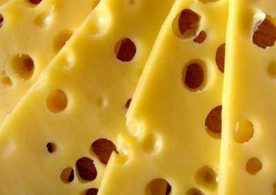сирене